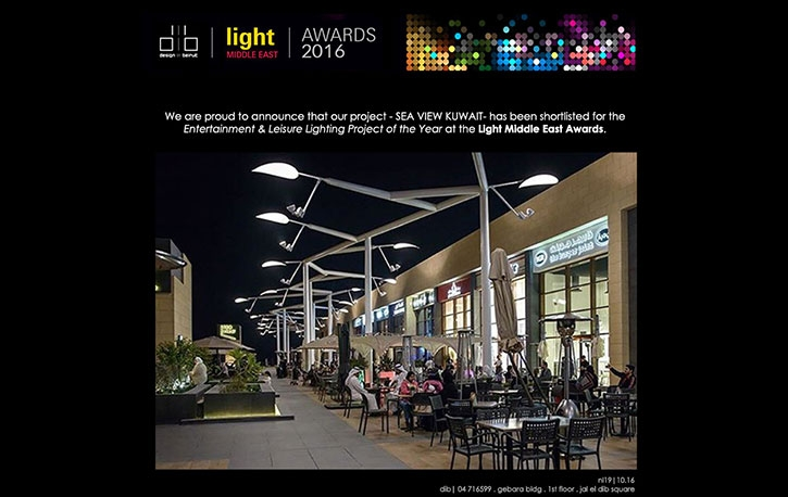dib-shortlisted-for-the-light-middle-east-awards